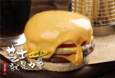 开一家牛肉汉堡店 网红人气美食 特色爆款