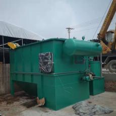 印刷废水处理设备 气浮机 溶气气浮一体机