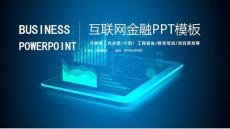 廣州編寫可行性研究報告資質公司