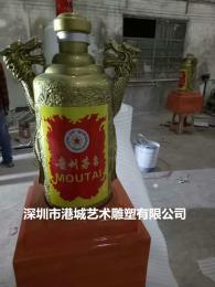 比較有名氣生產玻璃鋼茅臺酒瓶雕塑一家企業