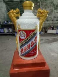 貴州茅臺酒廠專用玻璃鋼酒瓶雕塑定制公司