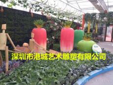 種植生態園玻璃鋼胡蘿卜白蘿卜雕塑定制價格