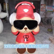 深圳玻璃鋼泰迪熊卡通雕塑廠家電話多少
