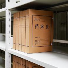供应威海电动档案密集架生产订制厂家