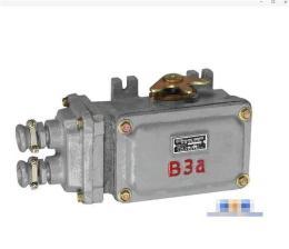 防爆行程开关LX510-32重锤开关通用LX510-11