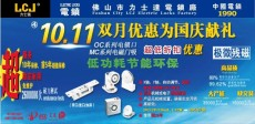 LCJ力士坚电锁口OC3001KWL宽口