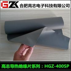 高志电子销售贝格斯替代品HGZ-400SP