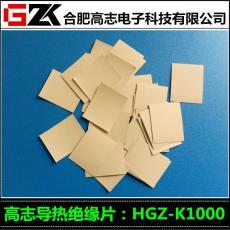 贝格斯SilPadK10替代品就选HGZ-K1000
