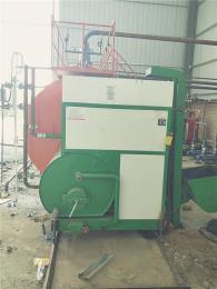 厂家供应生物质燃烧机 水冷燃烧机