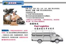 復華POWERSON蓄電池12v65ah報價規格