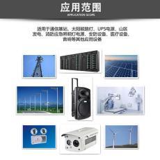 東洋JAPATOYO蓄電池12V120AH供應商報價