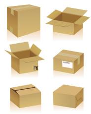 牛皮纸箱 瓦楞纸箱 订做各种纸箱 纸盒