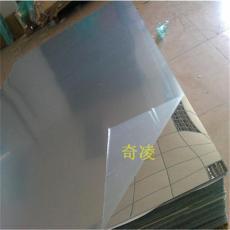 供应pc软镜片 pc背胶镜片1.0mmpc镜子