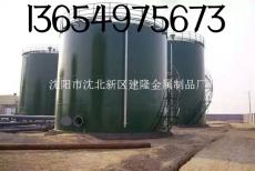 沈阳小型立式储油罐定做厂家