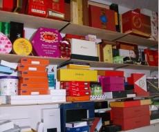 包裝彩盒印刷包裝彩盒印刷產品包裝定制廠家