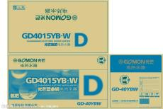 深圳包装设计公司附近包装印刷