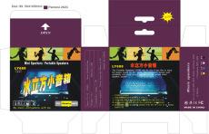 深圳彩盒工厂附近包装印刷