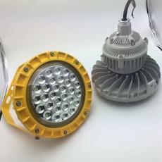 食品厂LED防爆灯具100W防爆照明灯