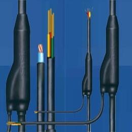 津成電纜陜西津成線纜陜西辦事處