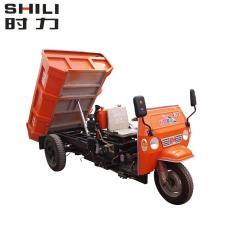 矿用自卸三轮车 载重3吨矿用三轮车 地下