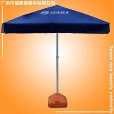 廣州制傘廠定做方形太陽傘四方傘太陽傘