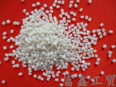 二氧化硅開口母粒 薄膜開口母粒 塑料開口劑