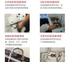 太原胜利街安装水龙头花洒热水器修水管漏水