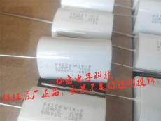 供應美國CDE無感電容930C4W1P2K-F吸收電容
