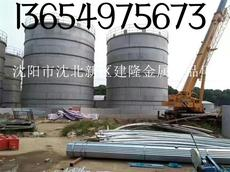丹东市卧式埋地油罐加工报价