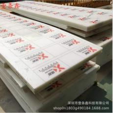厂家直销FR-4环氧板玻璃纤维板 环氧树脂板
