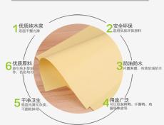 日本大王50克 70克牛皮纸  浅黄信封牛皮纸