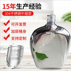 304不锈钢酒壶 玻璃内胆环保不锈钢扁壶