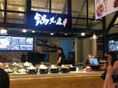 台湾著名卤肉饭品牌 选址到经营 总部一站式
