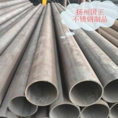 鍋爐鋼管  高壓鍋爐鋼管   高壓鍋爐無縫管