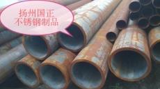 合金管  合金鋼管  合金無縫管  高壓合金管