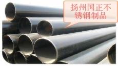 高壓管 高壓鍋爐管 高壓合金管高壓合金鋼管