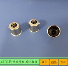 广州E39免焊灯头 9007卤素灯头/灯座 转向灯