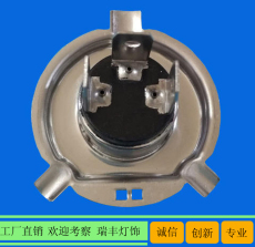 供应各种汽车灯头 免焊E27灯座 E40陶瓷焊锡