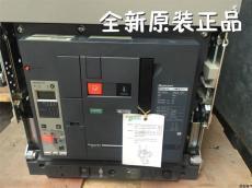原装施耐德全系列框架断路器MVS08H3F/4F505
