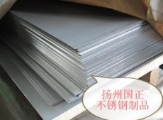 不銹鋼板材  304不銹鋼板材  316不銹鋼板材