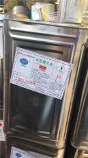 湖州市处理回收废液压油广东地区报价