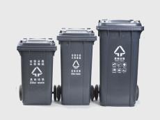 100L120L240L分類垃圾桶 恒溢垃圾桶廠家定