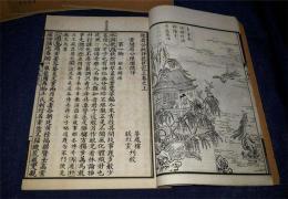 古籍善本哪里容易在线拍卖