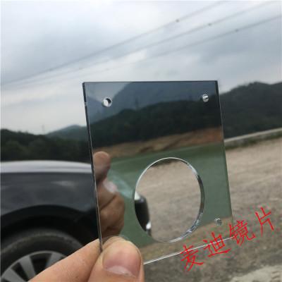 供应玩具可车缝镜片 pc镜片 软镜子