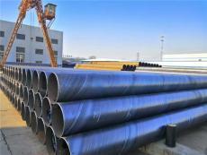 煙囪鋼管大口徑螺旋鋼管廠家直銷