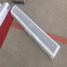 三门峡市风幕机热水型风幕机 四排管热水型