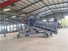 移動篩沙機建筑工地用篩砂機沙場用篩分機