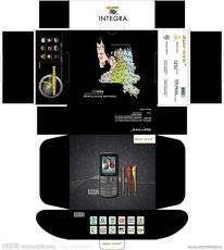 深圳包裝設計公司周邊包裝印刷
