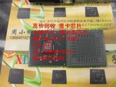 大量收售GPUSR0MN 江苏省苏州市滨湖区