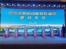 济南电子签约ipad电子签名上墙专业服务商